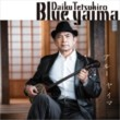 Blue Yaima (Produced by Makoto Kubota)