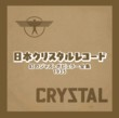Japan Crystal Records - Jazz and Popular Complete Works 1935