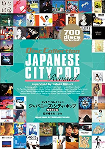 Disc Collection - Japanese City Pop Revisted (book)
