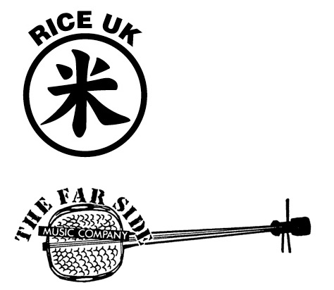 FAR SIDE / RICE