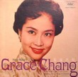 Hong Kong's Grace Chang- The Nightingale of the Orient Singing Popular Songs in Chinese
