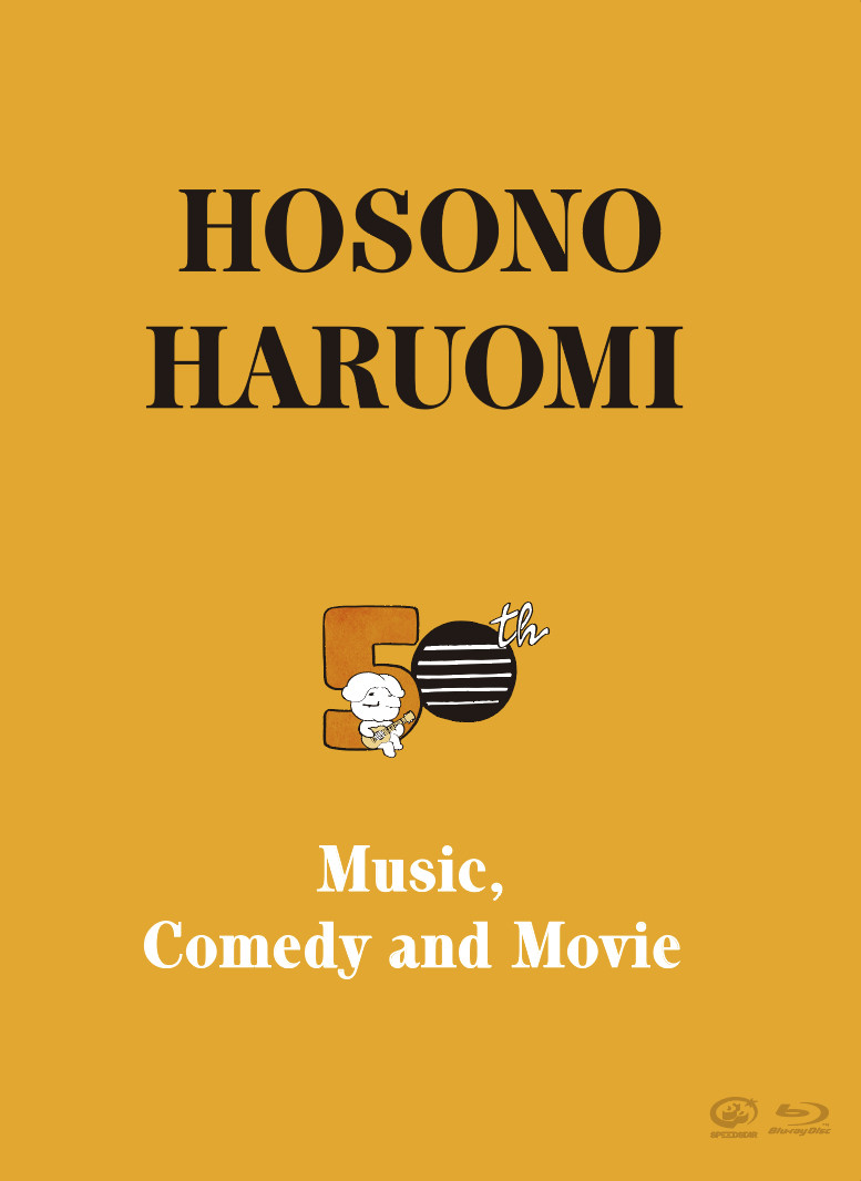 Hosono Haruomi 50th - Music, Comedy and Movie Blu-ray Box Set (Limited Edition)