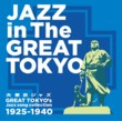 Jazz in the Great Tokyo - Great Tokyo's Jazz Song Collection 1925-1940 (2 CDs)