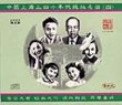 Shanghai Discontinued Famous Hits of the 1930s and 1940s Vol. 4