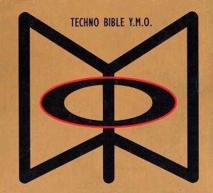 Techno Bible (Used CD) (5 CDs) (Good Condition)
